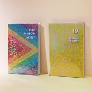 2019 RAINBOW SHERBET Rainbow Month Plan Calendar - Triangle / Yellow