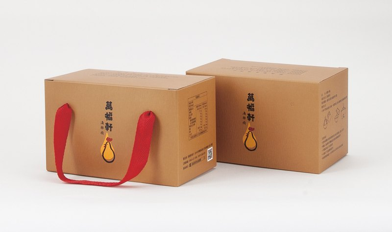 [Wan Fu Xuan] original taste chicken fine gift box group (2 boxes) 20 into - limited home