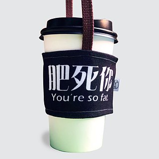 Mr.WEN -CUP SET / You're so fat