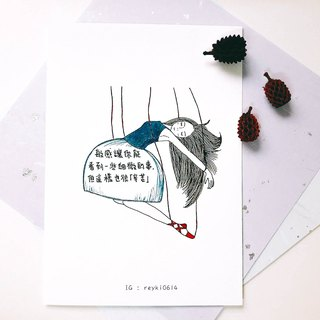 Reyki Hand-painted Resonance Quotations Illustration Postcard / Sensitive