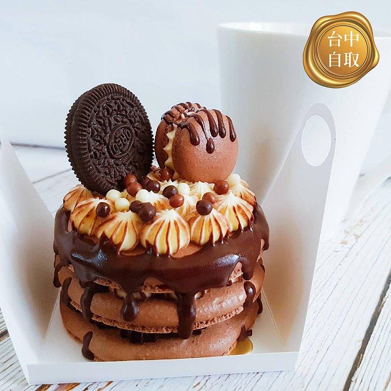 【限台中自取】3.5吋馬卡龍塔-巧克力海鹽【可當生日蛋糕禮物】