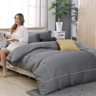 (Extra large) two-color embroidery Odin gray - high quality 60 cotton dual-use bed bag four-piece group - 6 * 7 feet King