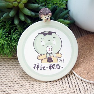 8 yuan brother - please lightly [ceramic water coaster]