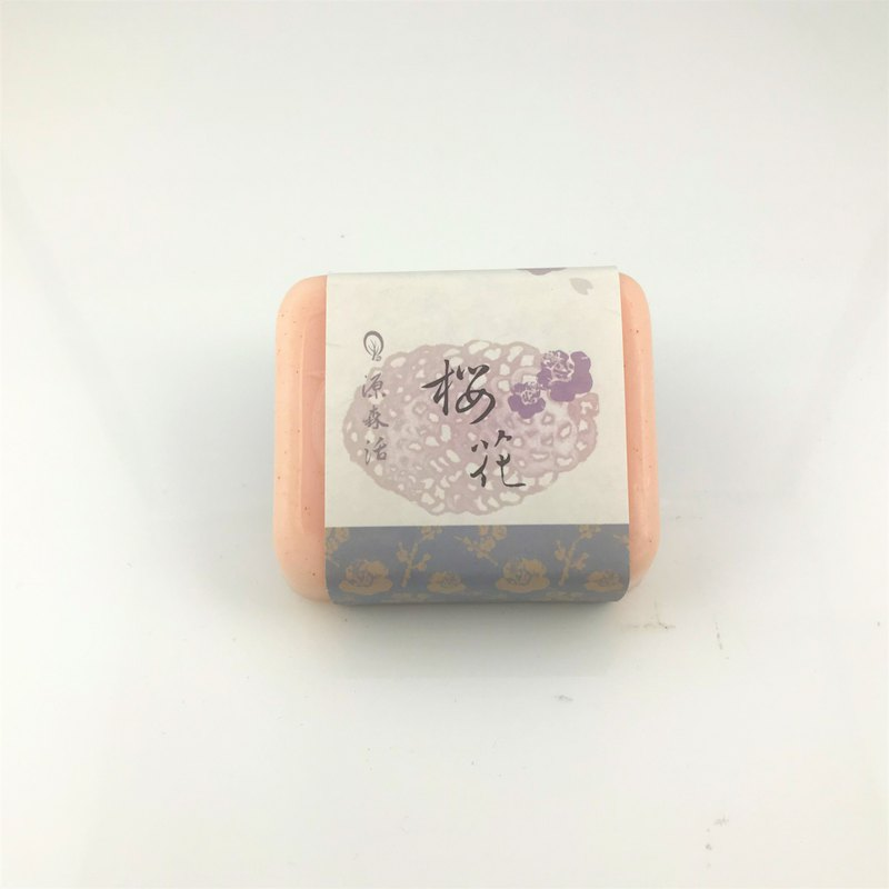 Yuansen Live Organic Beauty Soap - Organic Cherry's Collagen Stone Base Antioxidant Cherry Tree Handmade Soap 100G