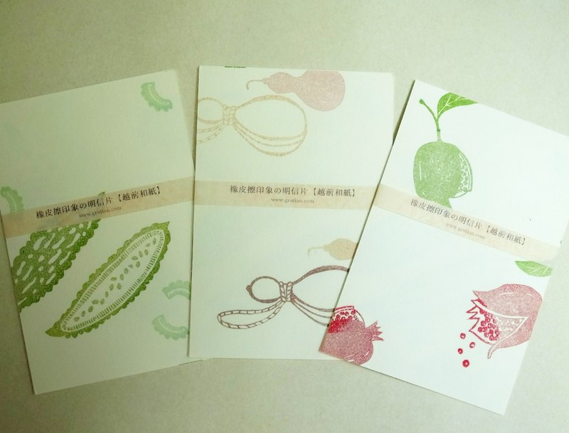 Eraser stamp postcards (3 pattern 3 pieces)