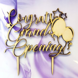 Cake Topper Decorative Grand Opening props Wood