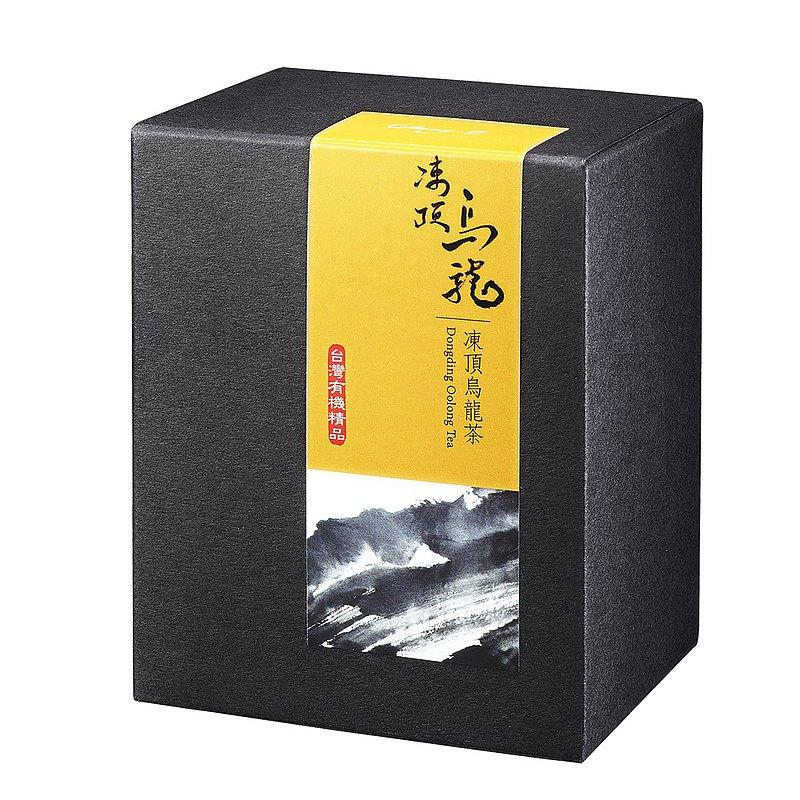 有機凍頂烏龍茶   瀞・有機茶