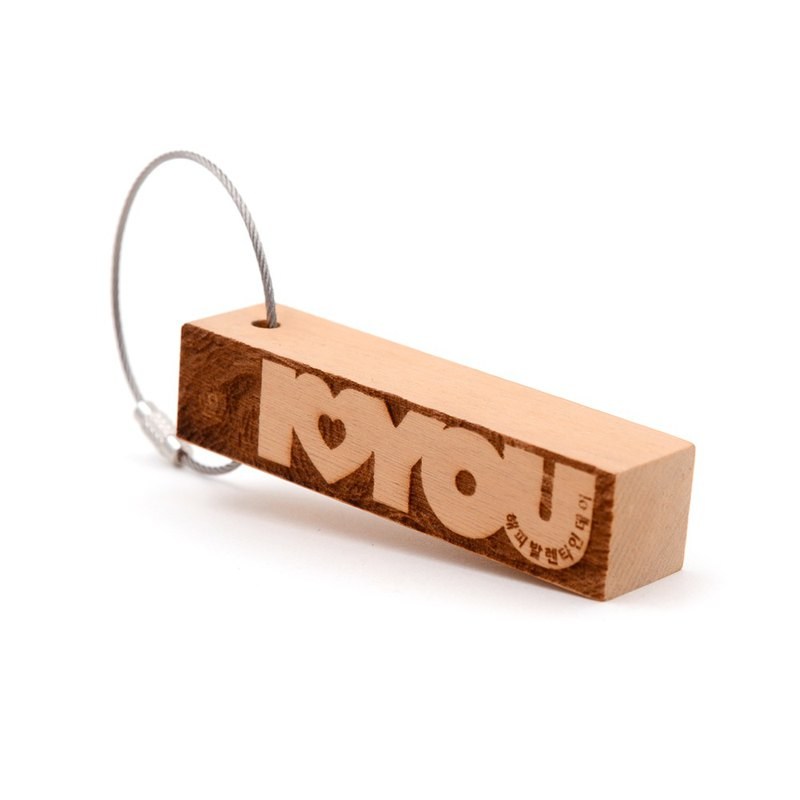 Taiwan Alder I Love You Key Ring | Gifts About Love Solid Wood Lock Rings