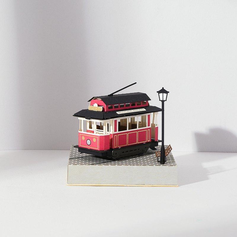【Jeantopia】復古風DIY材料包 路面電車 | 9259303