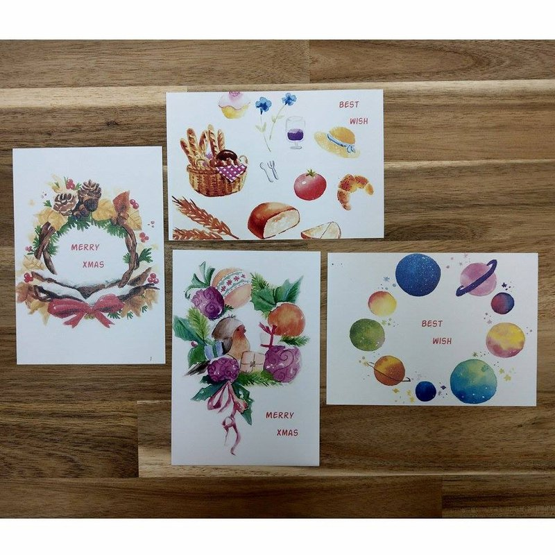 Colorful Christmas card combination into four