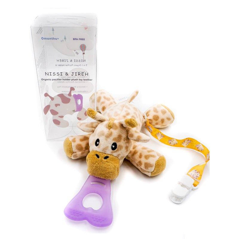 美國NISSI & JIREH 五合一有機棉安撫玩偶固齒器奶嘴夾(長頸鹿)