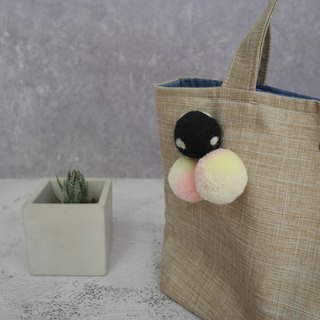 Wool felt ball out of the bag