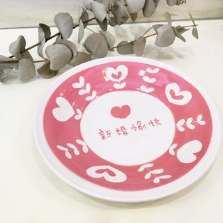 Wedding gift - love / leaflet pottery