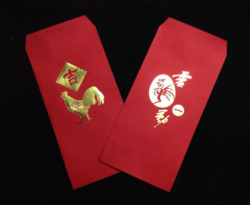 Year of the Golden Rooster red bag