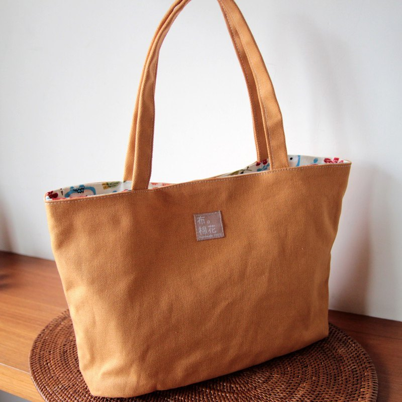 Cotton Fabric: Canvas Shoulder bag,  Canvas tote bag, Bright yellow
