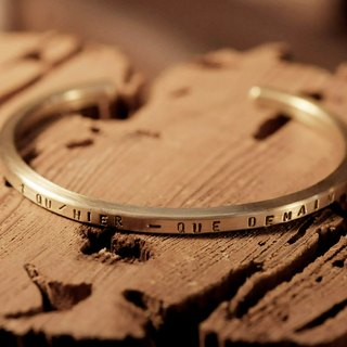 Brass Bracelet - Classic Proverb (Narrow Edition)
