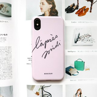 Lapres midi beautiful phone case