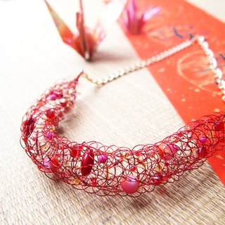 Custom hand-woven red copper with large red artificial glass beads and chain N118 items