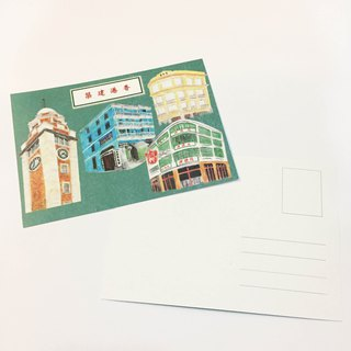 Hong Kong Series - Hong Kong Building Postcard