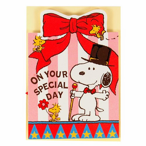 Snoopy Sees My Magic (Hallmark-Peanuts - Snoopy - Stereo Card Birthday Blessing)