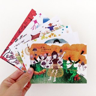 Autumn Taiwan - solar time postcard set (6 photos)