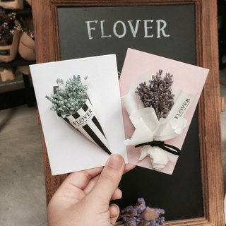 Dry flower stereo card