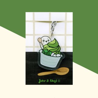 Key ring | Greentea icecream