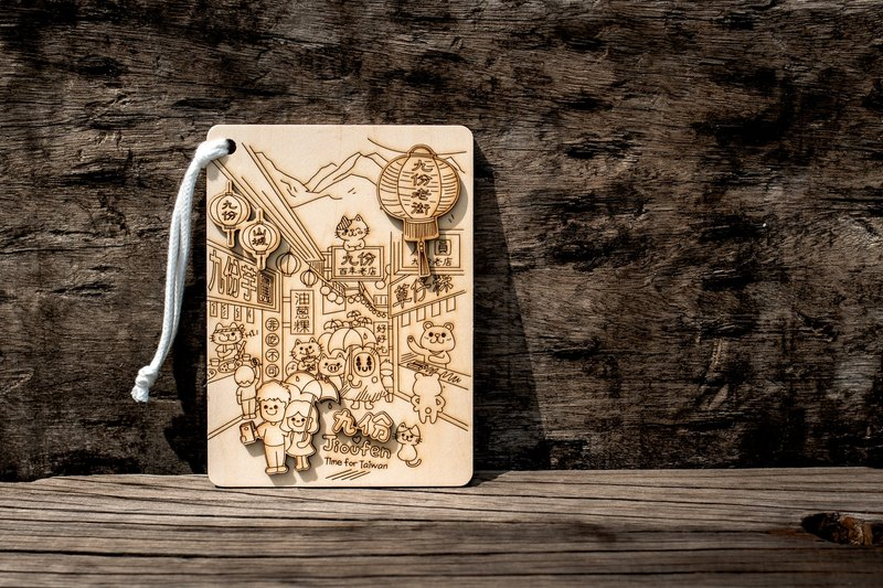 """Nine Old Street"" Taiwan travel wooden hand-made postcards ✉ collage finished product [designer]"