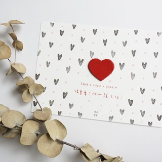 LOVE - The Handmade Leather Craft Postcard  include Envelope