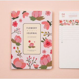 2019 FLOWERY WEEKLY JOURNAL Weekly Calendar - Cherry Blossoms