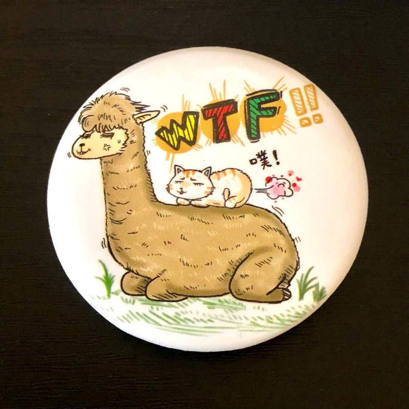 Grass mud horse alpaca badge WTF