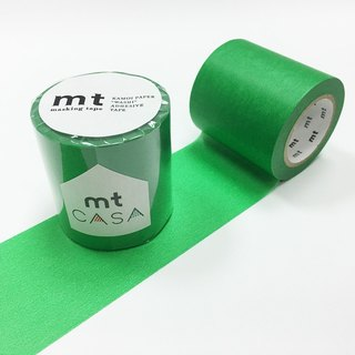 KAMOI mt CASA tape 50mm【Green (MTCA5090)】
