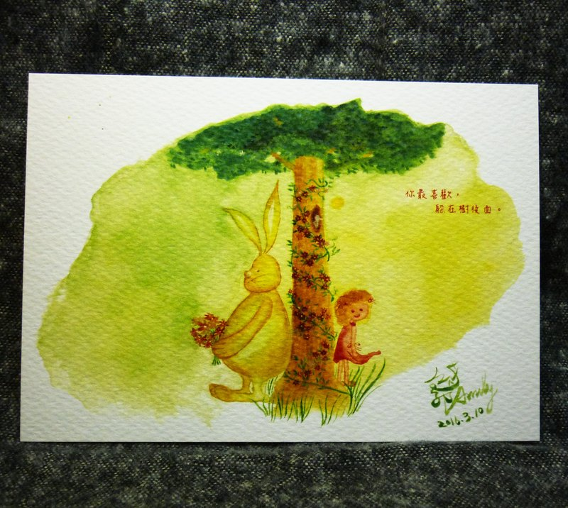 "Bunny & Sister ""What is your favorite, hiding behind a tree."" Parental illustration postcard"