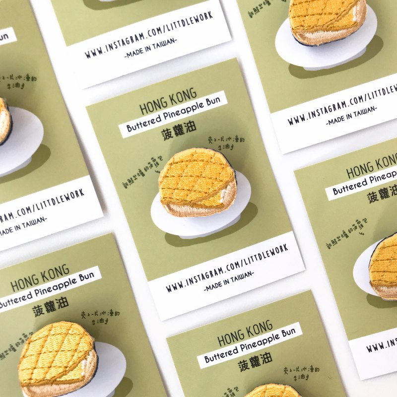 Hong Kong Series Embroideried  badge |  Buttered pineapple bun | Littdlework