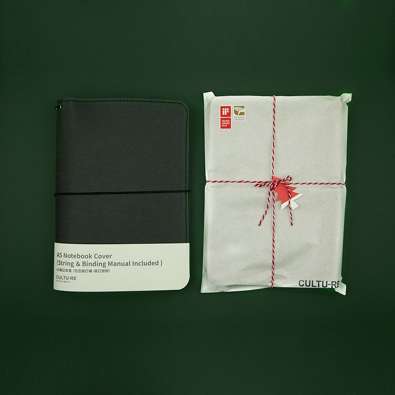 A5 Notebook Cover (String & Binding Manual Included)-hazel