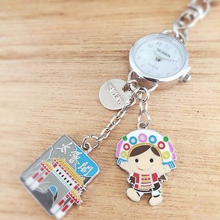Small watch strap / key ring - Hualien
