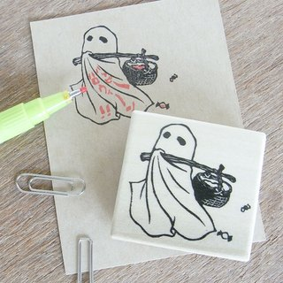 "Handmade rubber stamp ""Wandering  ghost"""