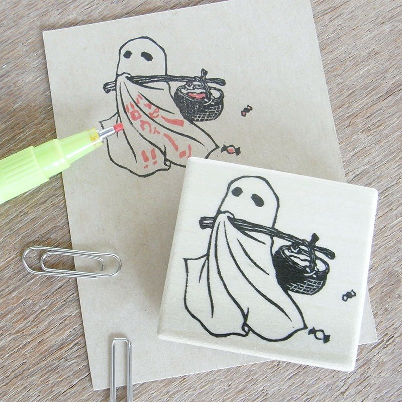 Handmade rubber stamp Wandering  ghost