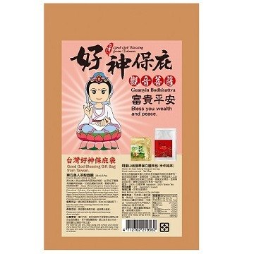 [Taiwan good god protection bag] Guanyin Bodhisattva - rich and safe (including postcard + tea mask + tea bag)