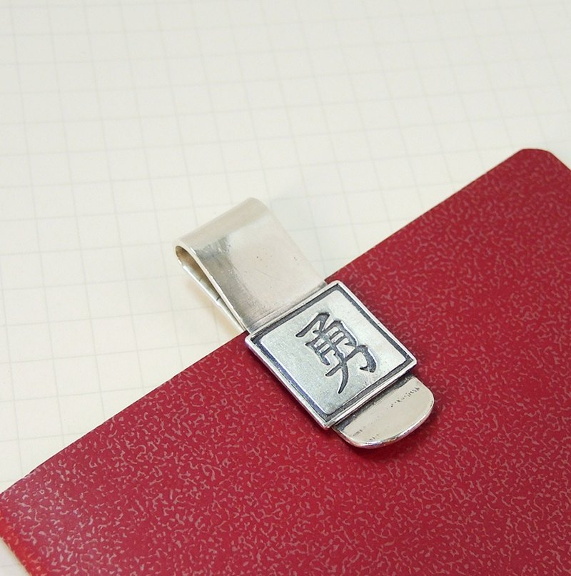 """Scriptcraft"" - Handmade silver money clip/card clip- custom made"
