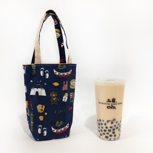 Taiwan famous double-sided beverage bag / drink bag deep blue
