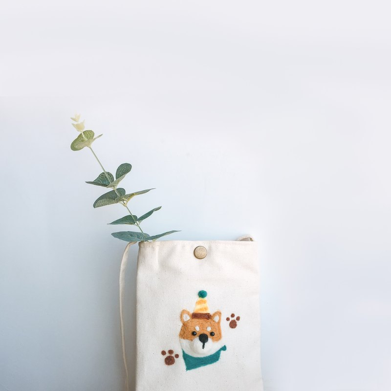 【Custom gifts】 Chai side back packet | beverage bag