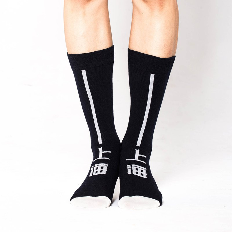 Men socks-Urban Legend-Shanghai