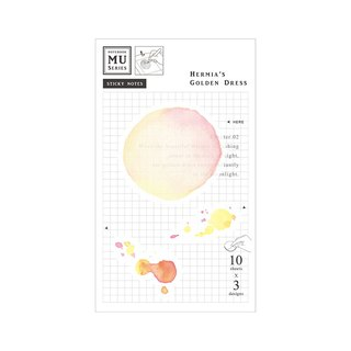 [MU Watercolor Translucent Sticky Note] Chap.02 Hermione's Golden Skirt |