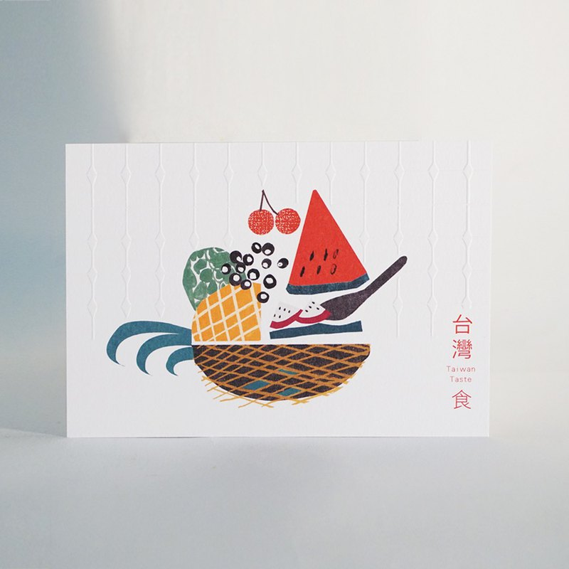 Mushroom MOGU / letterpress postcards / Taiwan food
