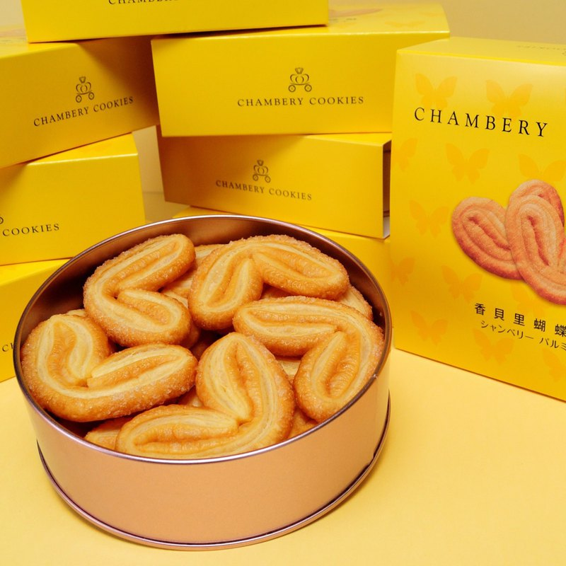 [Full order in pre-order] French butterfly pastry tin box/with bag/souvenir/gift box/group purchase