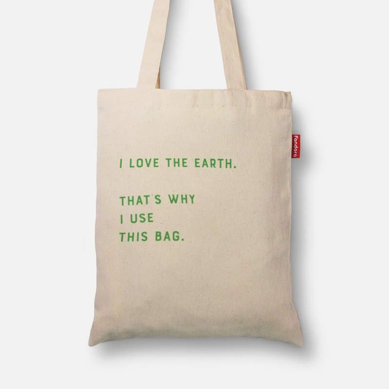 I love the earth.(Green) - Painted canvas bag