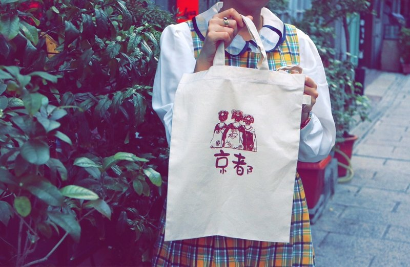 [World Famous - Kyoto] Shoulder Handbag
