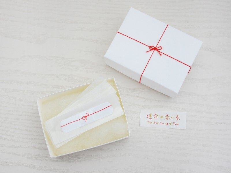 Plasters for Couples < The Red String of Fate >