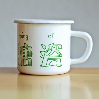 [NO] wooden nostalgic personality enamel cup - green plaid